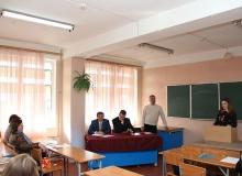 """Научно-практическая конференция """"Постиндустриальная экономика XXI века"""""""