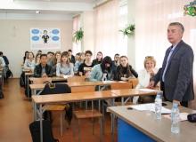 """Cтуденческий научно-практический семинар кафедрой """"Экономики и туризма"""""""