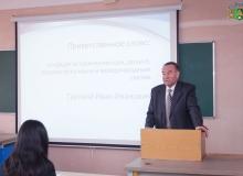 «Моисеев Н.Н. о России в XXI веке: глобальные вызовы, риски и решения»