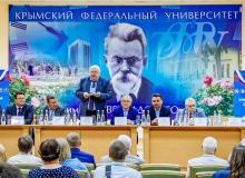 Первый крымский социологический форум