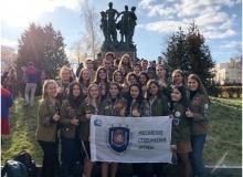 Всероссийский слёт студентов студенческих отрядов, посвящённый 60-летию движения студенческих отрядов