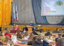 Научно-практическая конференция на тему «День народного единства»