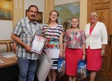 Торжественное награждение победителей и участников конкурса проектов «Бюджет для граждан»