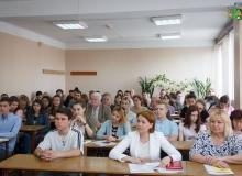 """Региональная научно-практическая конференция """"Информатизация высшего образования: современное состояние и перспективы развития"""""""